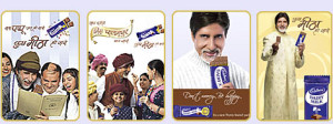 Indian_Chocolate_Poster_Campaigns