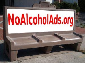 ALCOHOL JUSTICE LOGO