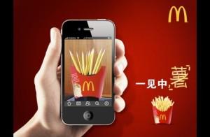 McDonaldsFries