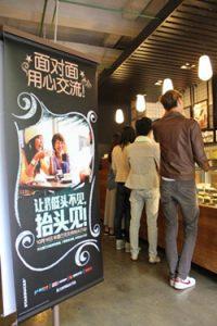 BBDO China - Starbucks 2