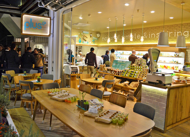 caulder moore plus kitchen launch new caf concept in istanbul - Kitchen Plus