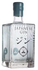 Japanese Gin_Cambridge Distillery_side