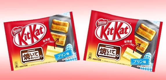 baked-KitKat