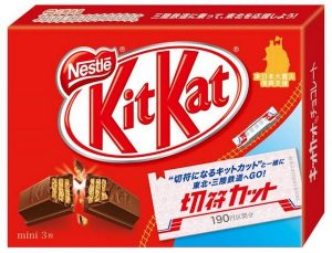 KitKatTrain2