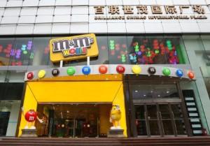 Mars Retail Group MMS World
