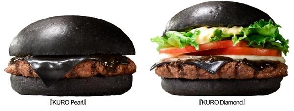 Burger King Japan2
