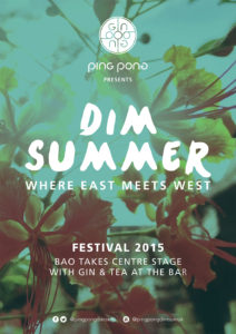 00_DIM-SUMMER-PRESS