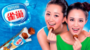 Nestle-strengthens-Chinese-ice-cream-business-with-16m-investment_strict_xxl