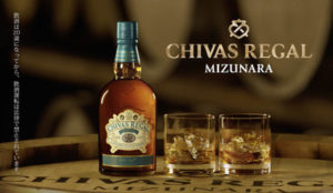 Chivas_01-thumb-400x232-207861