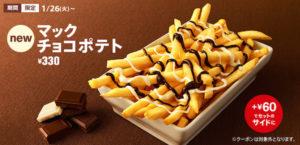 McChocolate Potatoes1
