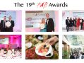 Winners and Highlights of The 19th FAB Awards