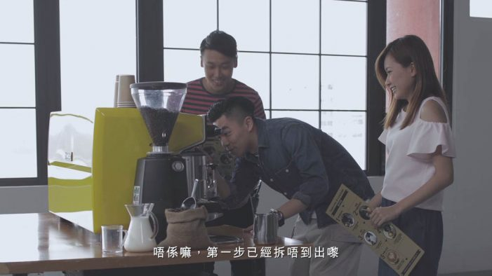 DDB Hong Kong and McDonald's Dares Customers to Brew their Own #GreatCoffeeEveryDay