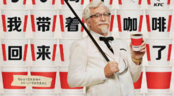 W+K Shanghai Brings Colonel Sanders Back to China with Freshly Ground Coffee