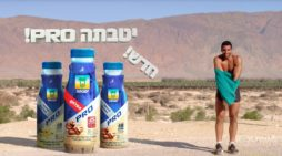 BBR Saatchi & Saatchi Unleashes Some Serious Abs to Promote the Launch of Yotvata Pro