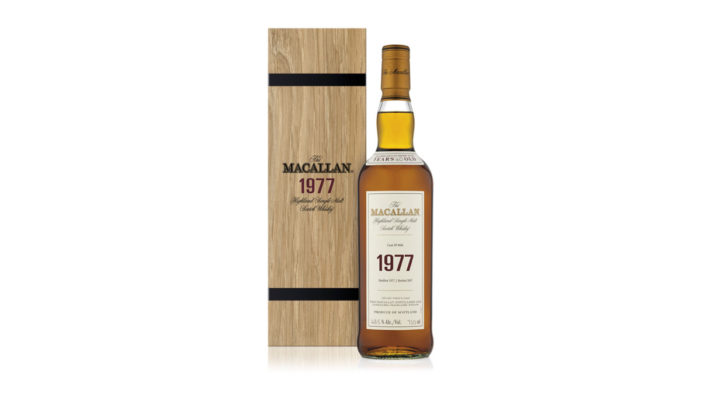 The Macallan Unveils the 1977 Fine & Rare Vintage Bottling