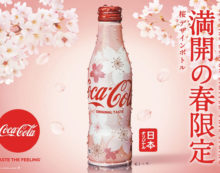 Coca-Cola Reveals Limited-Edition Cherry Blossom Design Packaging in Japan