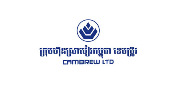 Carlsberg Group Increases Ownership in Cambodian Business