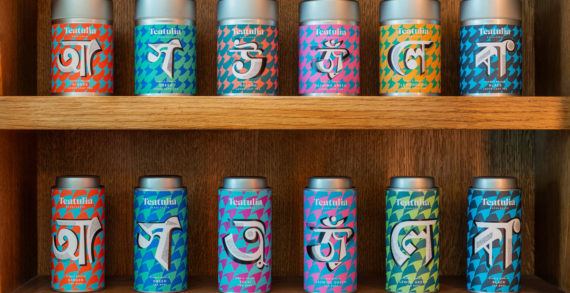 Here Design Awakens Bangladeshi Tea Brand Teatulia with Powerful New Identity as it Enters the UK Market