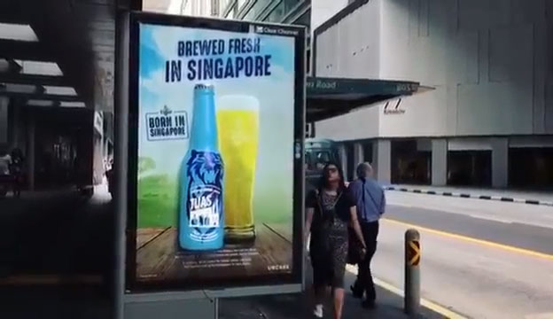 Tiger Beer Creates 3D Installations to Showcase 'District' Bottles on the Streets of Singapore